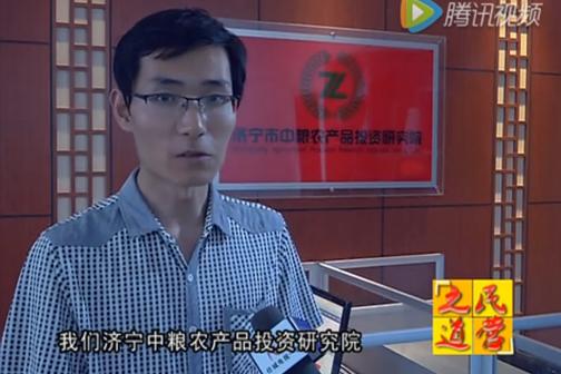 电视台《民营之道》专访中国苹果网 ()