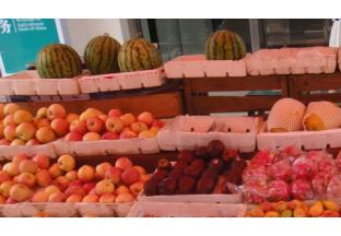 安徽水果价格步入下行通道 ()