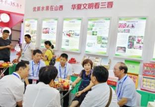 山西优质水果唱响中国——东盟国际舞台 ()