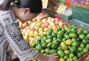 秋令水果上市 价格实惠