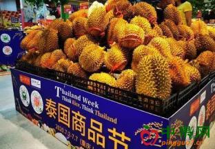 重庆:泰国商品节水果低价促销 ()