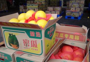 春节水果供应充足 价格低于去年同期 ()